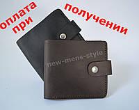 Мужской натуральный кожаный зажим для денег портмоне гаманець кошелек, фото 1