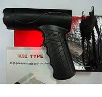 Электрошокеп Magnum К 92 (Мангун шокер-пистолет К-92) электрошокер пистолет + русская инструкция модель 2017 г