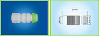 Отвод для унитаза гибкий ГУ 1550С