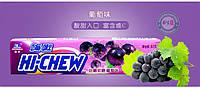 Жевательная конфета Hi-chew Виноград