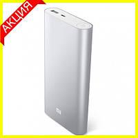 Портативное зарядное устройство Xiaomi Mi Powerbank 20800mAh павер банк, фото 1