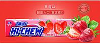 Жевательная конфета Hi-chew Клубника