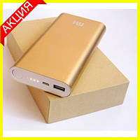Xiaomi Mi Power Bank 20800 mAh (3 цвета)