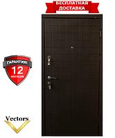 "Дверь металлическая входная ""Каскад"" (VIP) Входные двери. Двері вхідні"