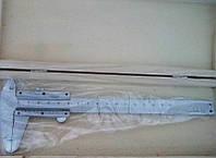 Штангенциркуль 150мм деревянная коробочка (KV-0001)