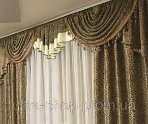 Шторы + ламбрекен комплект  в зал, спальню, 3-3,5м №325