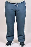 Зимние спортивные брюки, штаны Adidas (батальные размеры)