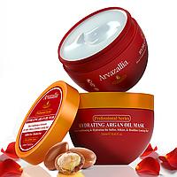 Увлажняющая маска для волос с аргановым маслом Arvazallia