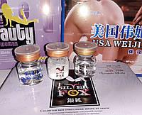 Возбуждающие средства для женщин. Набор из 3 флаконов: жидкость и порошок.