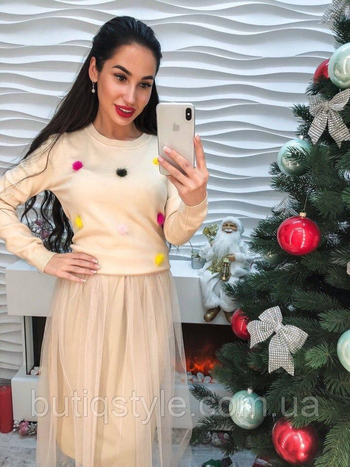 Стильное женское комбинорованное платье свитер с мехом и юбка органза только беж
