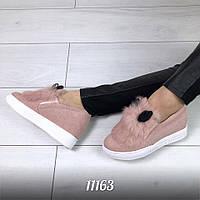 Женские демисезонные пудровые ботинки меховушки ушки с мехом кролика