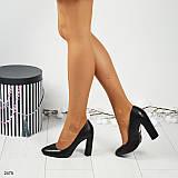 Стильные туфли на закругленном каблуке