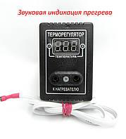 Терморегулятор Омега  со звуковым сигналом при перегреве 1.0 кВат, фото 1