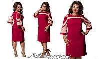 Платье женское костюмка с вырезами на плечах  батал ТМ Minova Размер: 48,50,52,54