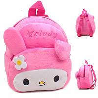 Детский рюкзак для девочек Melody