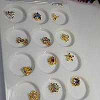 Декор-украшения для ногтей 12 шт набор