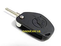 Ключ замка зажигания выкидной ВАЗ 2123 Шевроле Нива