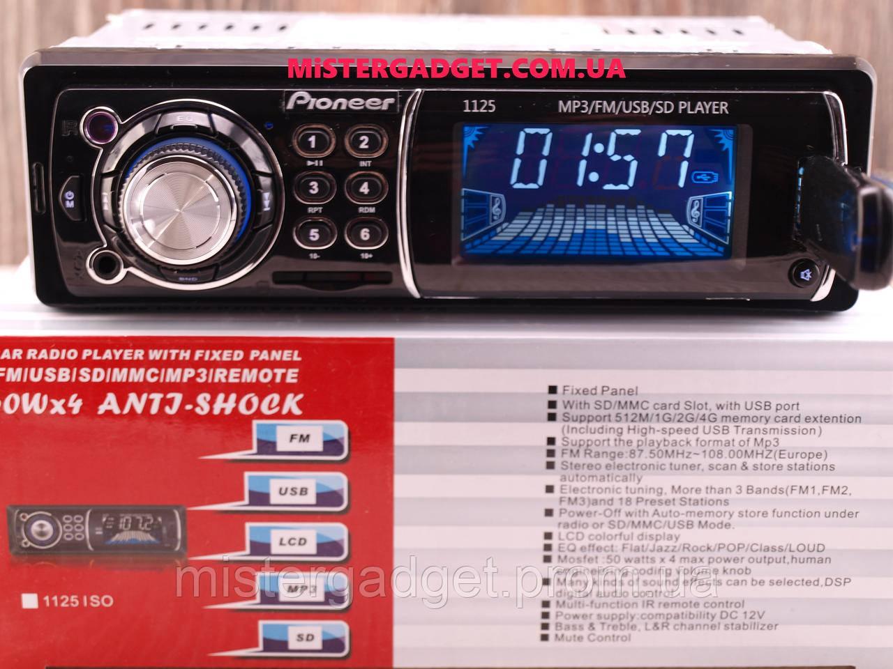Автомагнитола Pioneer 1125 MP3+USB+AUX+FM Пионер 1125