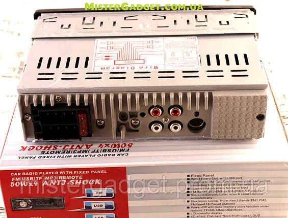 Автомагнитола Pioneer 1125 MP3+USB+AUX+FM Пионер 1125, фото 2