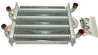 Теплообменник битермический Beretta Ciao Junior - 20005544
