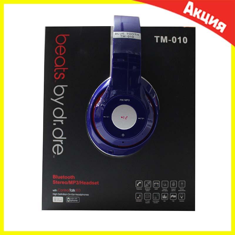 Наушники Beats TM-010