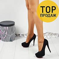 Женские лабутены на каблуке 13,5 см, черного цвета / туфли женские замшевые, на платформе, стильные