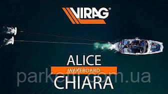 Новое видео от Virag. Это - не о полах!