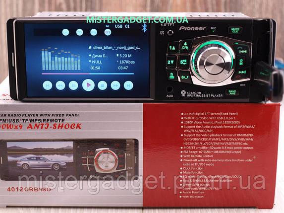 Автомагнитола Pioneer 4012 CRB Пульт на руль Дисплей 4.0 Bluetooth Пионер 4012, фото 2