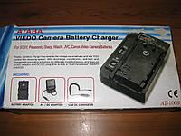 Зарядное устройство для аккумуляторов видеокамер ATABA AT-1008