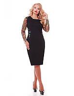 Нарядное короткое платье большого размера со вставками из гипюра