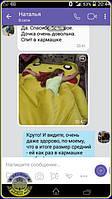 Дочка клиентки с удовольствием спит в детской кровати в виде большого Покемона Пикачу - производства UkrBest.