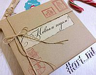 Декорированная подарочная коробка
