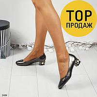 Женские туфли на низком каблуке, серебристого цвета / туфли женские, удобные, с жемчугом, стильные