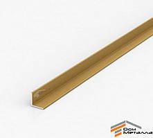 Уголок алюминиевый 10х10х1мм АД31Т5 AG Золото