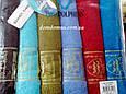 """Набір рушників """"Balik"""" 70*140 TWO DOLPHINS 6 шт./уп., Туреччина, фото 3"""