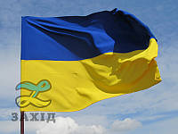 Прапор України з габардину