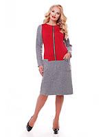 Женское комбинированное платье большого размера с накладными карманами