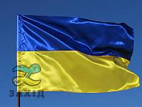 Флаг Украины из атласа