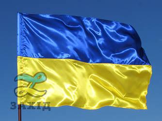 Прапор України з атласу