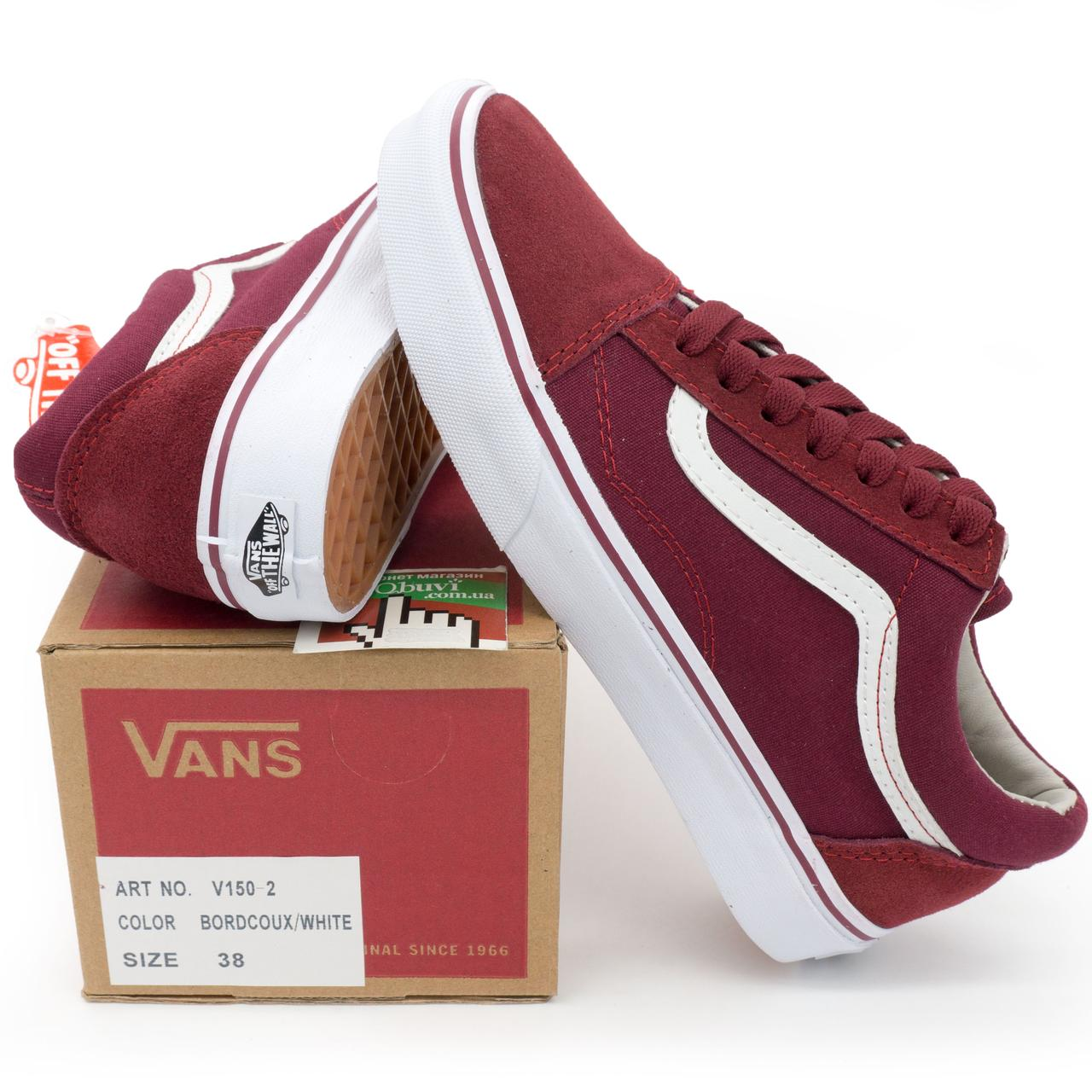 Кеды Vans old skool Венс олд скул бордовые, натуральный замш Indonesia  р.(36, 38, 39) b12b7cb8a2a
