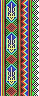 Виниловая наклейка на телефон М Вышиванка с гербом