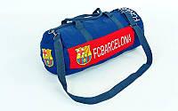 Сумка для тренировок с символикой футбольного клуба BARCELONA GA-5633-1 (р-р 53х25см, синий-красный)