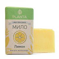 PLANTA Мыло Planta Лимон 100 гр.