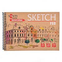 Альбом для эскизов А5  Paper Watercolour Collection, 20л 741704