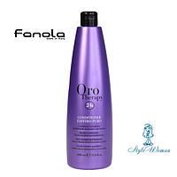 Fanola Oro Therapy Сапфировый кондиционер  с кератином для светлых волос  волос1000 мл Фанола