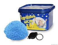 """Набор для творчества """"Волшебный песок"""" голубого цвета, свет в темноте, 3 кг"""