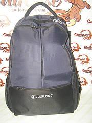 Рюкзак для ноутбука, большой Luxilong