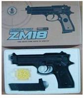 Детская игрушка  Пистолет метал ZM18 пульки