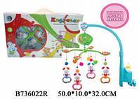 """Детская  игрушка  Погремушка на кроватку HL2012-1/736022R(736022R) """"Карусель"""" на батарейках 50*10*32"""