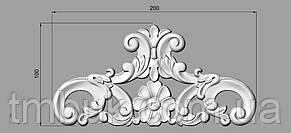 Центральный резной декор 13 - 200х100 мм, фото 2